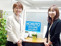 北斗株式会社(ホクトシステム・ホクトCAD・ホクトスタッフ) イメージ