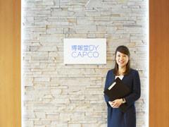株式会社博報堂DYキャプコ 九州支店 イメージ