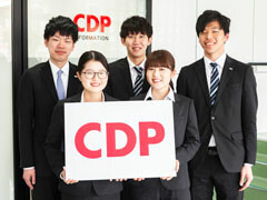 CDPジャパン株式会社 東京営業所 イメージ