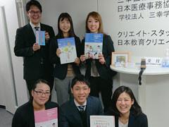 株式会社日本教育クリエイト 大阪支社 イメージ