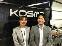 株式会社KOSMO ケアサービス事業部 イメージ