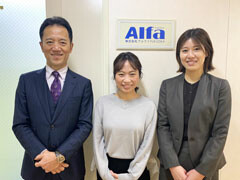 株式会社アルファFUKUOKA イメージ