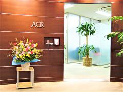 株式会社ACR イメージ