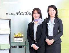 株式会社ディンプル JFR(大丸・松坂屋)グループ イメージ