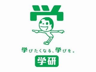 1日90分、2000円~!小・中学生メインの家庭教師 イメージ2