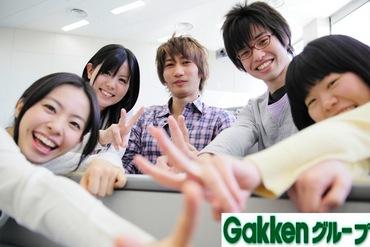【未経験OK!】学研グループでの受付・電話応対など イメージ1