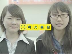 【満足度92%】得意科目で先生デビュー!!(一宮多加木教室) イメージ1
