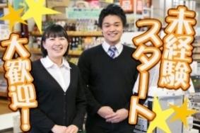 <未経験OK>レジ【時給1100円】深夜歓迎!(5896) イメージ1