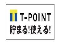 <履歴書不要>未経験OK!週3日~のレジスタッフ イメージ1