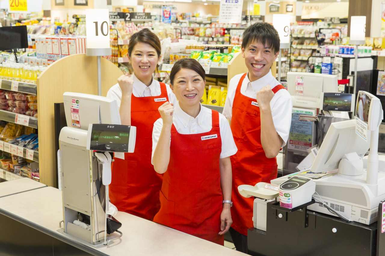 オオゼキ武蔵小山店でレジのみスタッフ6953 イメージ1
