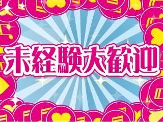 赤穂エリアでのフォークリフト案件登場!!時給1,350円! イメージ1
