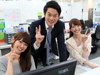 【FX企業】時給1600円!土日祝休▼マイナンバーデータ入力 イメージ2