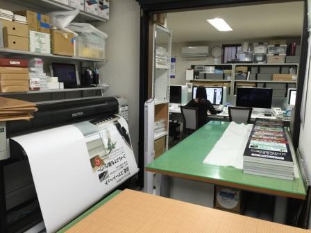 【時給2000円】グラフィックデザイナー募集@平和台駅スグ! イメージ2