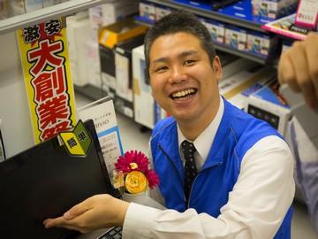 新宿駅前で働く、家電商品アドバイザー!担当商品は1種類_s イメージ1
