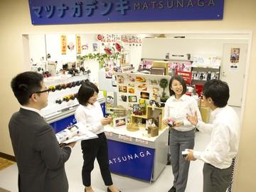 新宿駅前で働く、家電商品アドバイザー!担当商品は1種類_s イメージ2