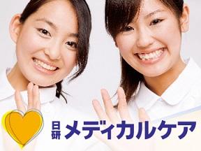<週3日OK・月11万円>介護サポートスタッフ*シフト制 イメージ1