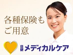 <週3日OK・月11万円>介護サポートスタッフ*シフト制 イメージ2