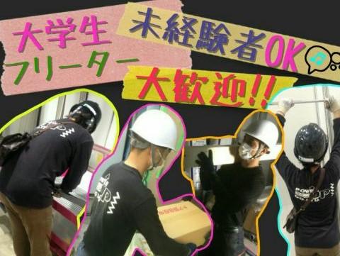 【急募】《単発OK》軽作業/11,000円/日払いOK! イメージ1