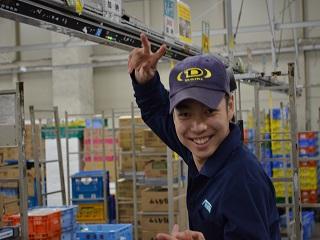 ついにグランドオープン!茨木のセミオートかんたん仕分け! イメージ1