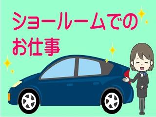 【携帯電話案内スタッフ】時給1250円~/駅徒歩5分/長期 イメージ1