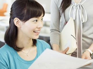 時給1300円!簡単オフィスワークデビューにピッタリのお仕事 イメージ1