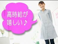 【高時給!】短期・単発・日払い(規定有)OK接客皿洗い イメージ2