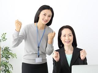 【年齢不問】時給1800円/日・祝休み/コールセンターSV イメージ1