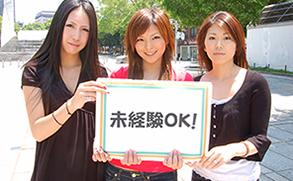 【日立市】時給950円~!日払対応可能!簡単な製造作業! イメージ1