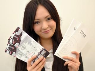 \5日間限定/*駅ナカのファッションビル!カード受付 イメージ2