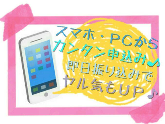 ≪秋特集≫シフト自由!激短3時間~OK!高時給¥1500 イメージ2