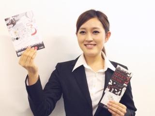 【11/10~11/14のうち1日~OK】カード受付200名 イメージ2