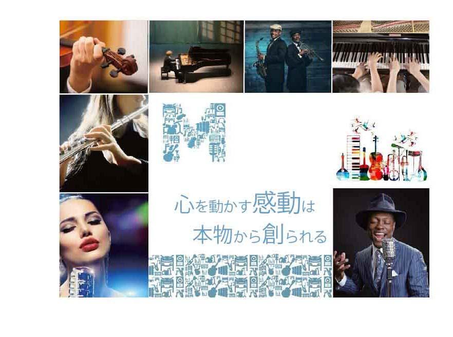 週1日~大量募集!最高23000円!披露宴の音響・照明・映像 イメージ1