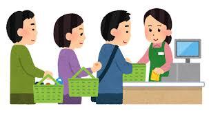 【扶養内OK】掛け持ち可!生鮮食料品レジ【11時~20時】 イメージ1