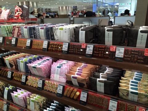 【時給1200円】池袋の百貨店で和菓子販売!週3日~OK イメージ2