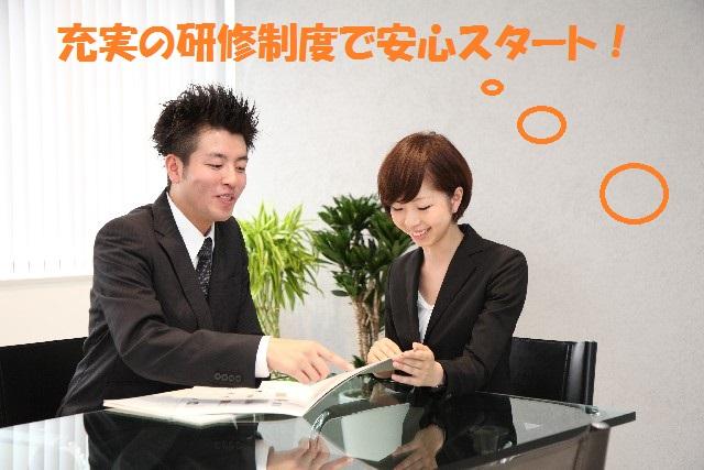 【即日できる方歓迎!】名古屋駅スグで働く事務のお仕事!! イメージ1