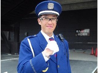 【未経験OK】イオンモールでの警備スタッフ イメージ1