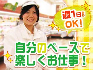 【11/5.6週払OK】秋のキャンペーンPRスタッフ大募集! イメージ2