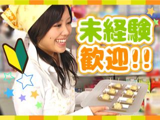 【11/5.6土日~】大手量販店での接客PRスタッフ募集! イメージ2