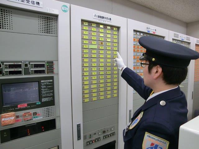 40~50代の方も大歓迎!大阪ガスグループでの施設警備業務 イメージ2