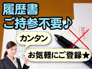 《電子部品の組立・検査》未経験OKのカンタン作業!! イメージ1