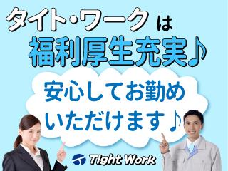 《電子部品の簡単な組立・検査》稼げる!!夜勤専属勤務 イメージ1