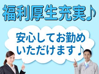 《鉄塔の設計業務》高時給2000円!!直接雇用の可能性有!! イメージ1