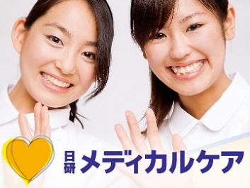 週3日で月11万円<デイサービスの介護サポート>ブランクOK イメージ2
