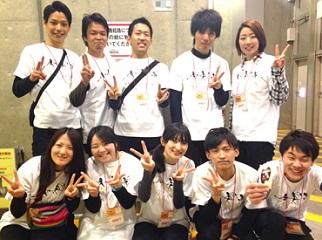 11/13*1日のみOK*国際マラソン運営スタッフ@さいたま イメージ1