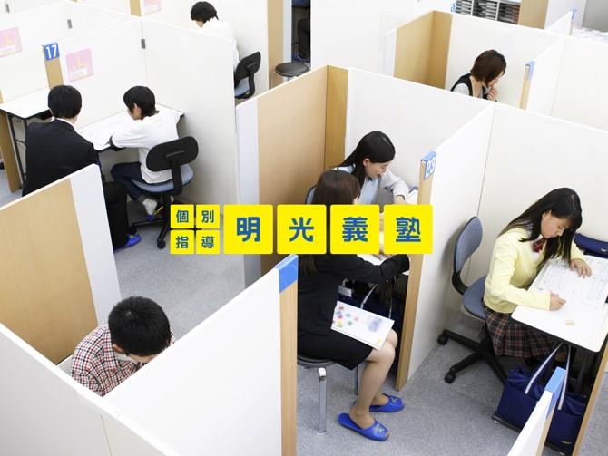 【満足度92%】得意科目で先生デビュー!!(綾瀬教室) イメージ2
