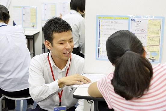 【塾講師】得意な1教科からでOK!高収入・週1・1コマ~ イメージ2