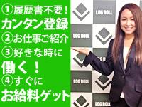 【日払いOK】人気の配送助手!!単発OK イメージ1