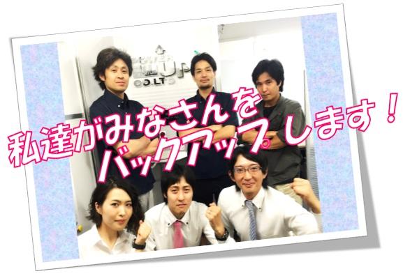 【8/17~23急募】オフィス軽作業!日給¥11,000- イメージ2