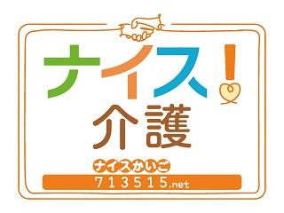 【週3日×5H~】見守ることから始める福祉スタッフ! イメージ2