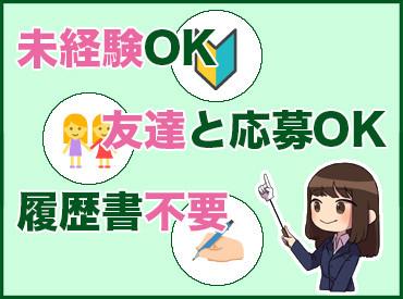 【大人気 1日OK】ホワイトデー用お菓子を仕分けるだけ! イメージ1